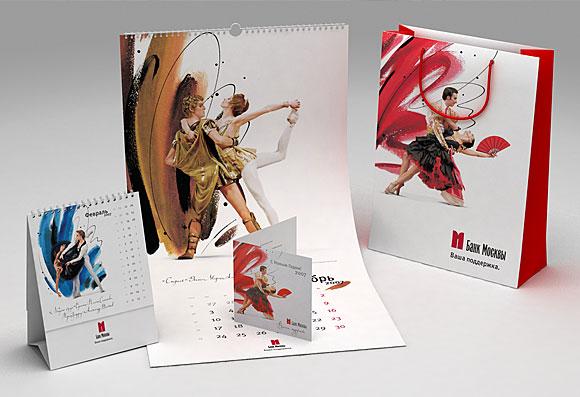 Календарь в подарок клиентам от «Банка Москвы»